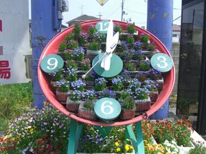 flower (115)