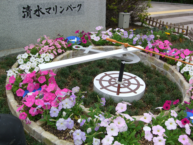 flower (144)