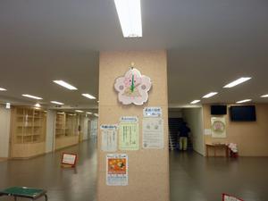 karakuri (52)