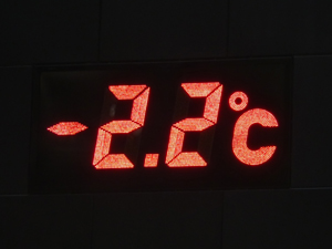 temp (36)